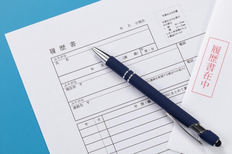 How to Write a Winning Resume for Japanese Companies - Advice From an HR Expert! - tsunagu Local