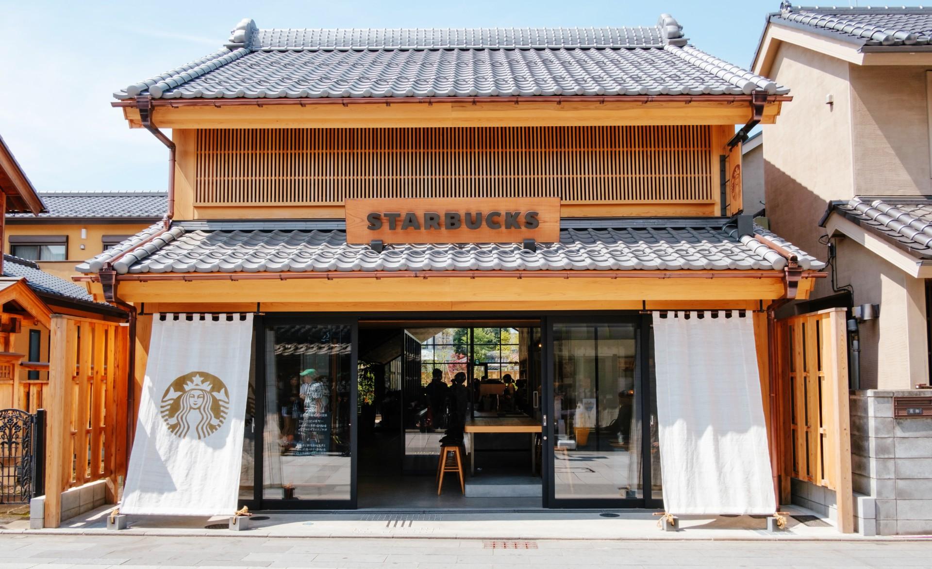 Hanya di Jepang! 6 Kafe Starbucks Indah dengan Arsitektur ...