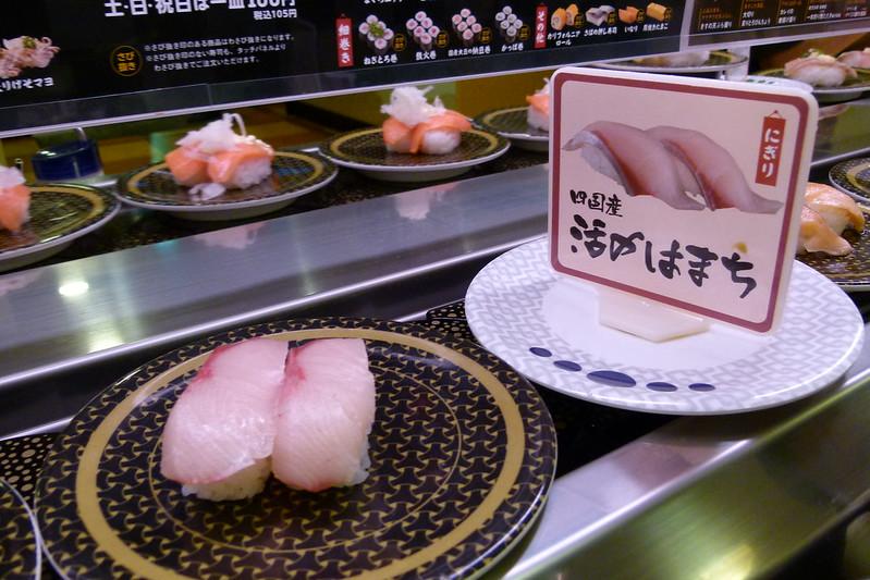 hamazushi plates