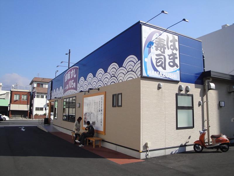 hamazushi exterior