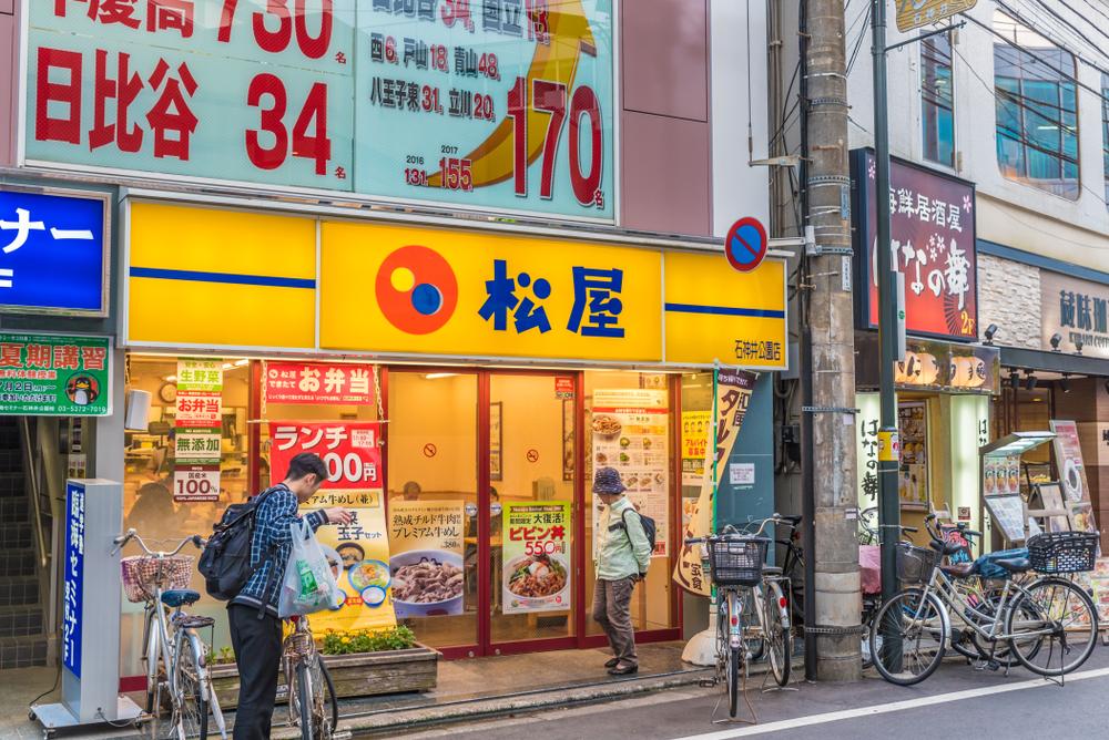 Matsuya storefront