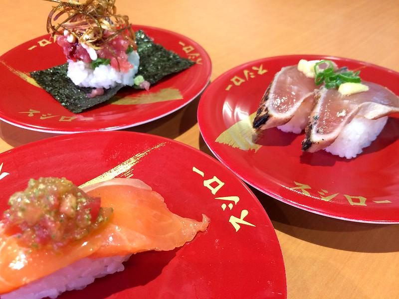 sushiro sushi