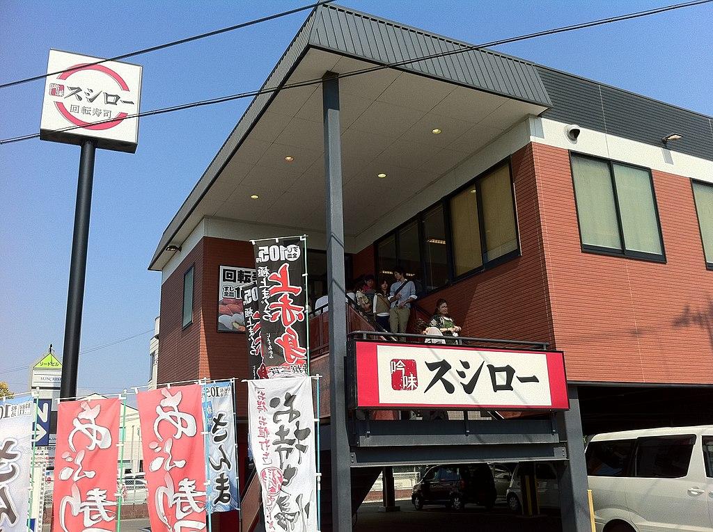 sushiro exterior