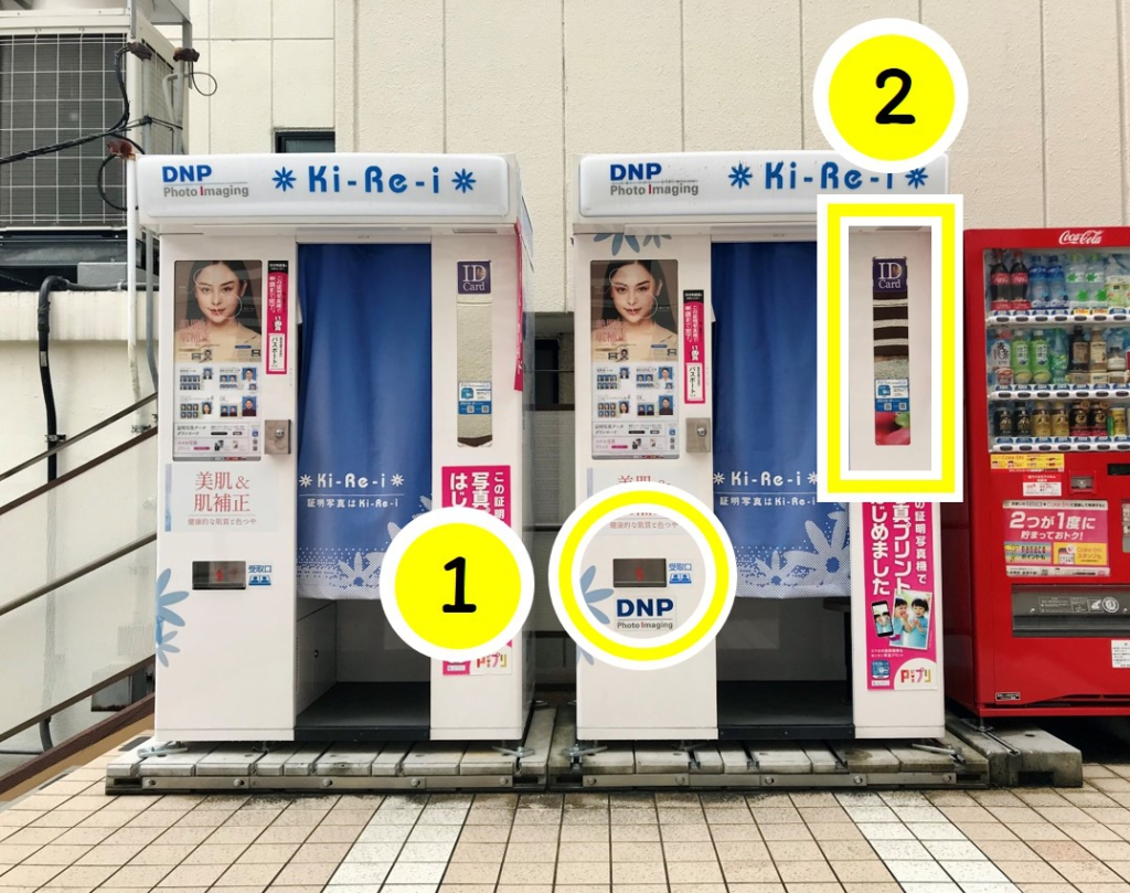 how-to-use-id-photo-taking-booth-box-in-japan