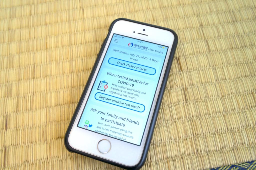 Japanese coronavirus app homescreen