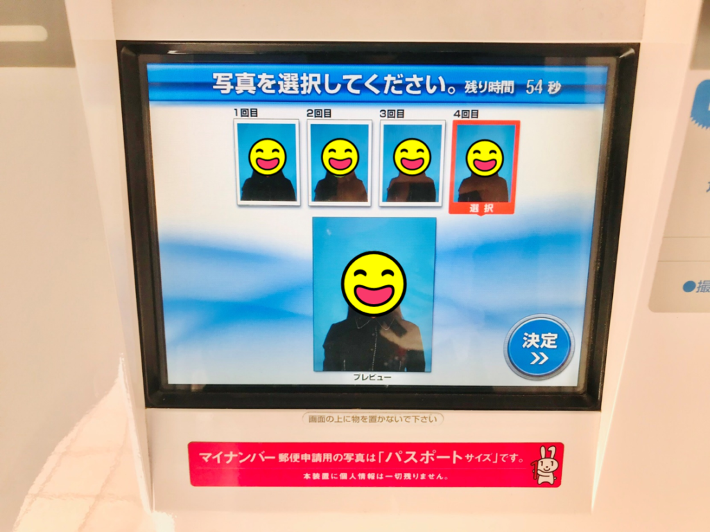 how-to-use-id-photo-taking-booth-box-in-japan-image-photo-select