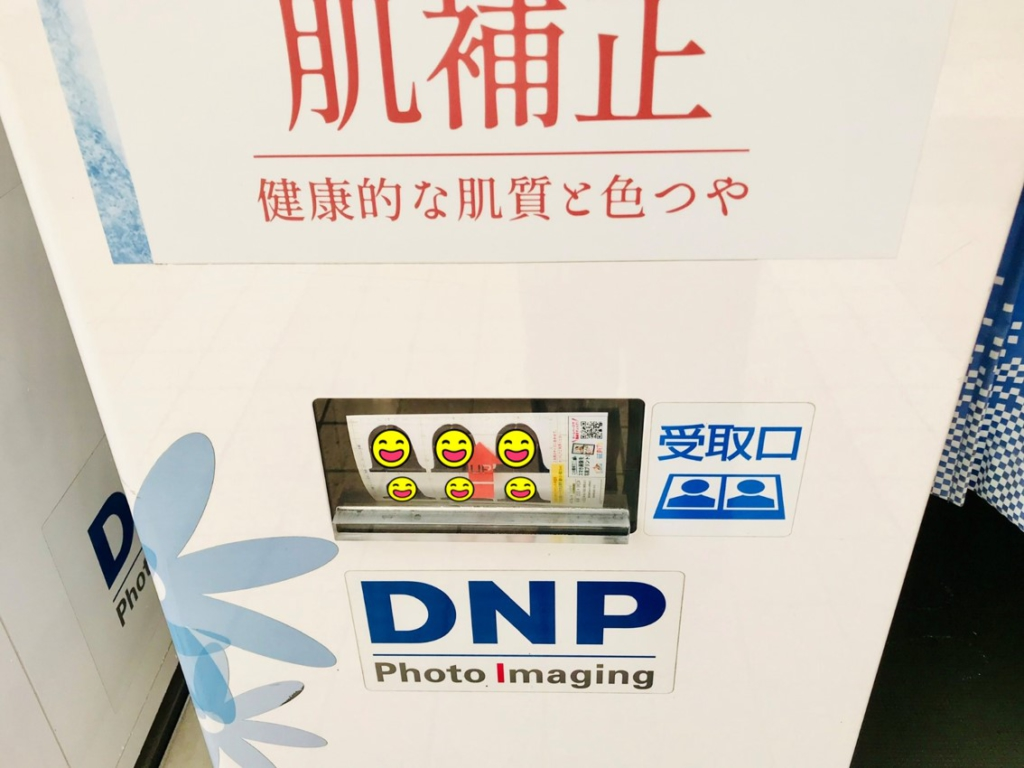how-to-use-id-photo-taking-booth-box-in-japan-screen-printing