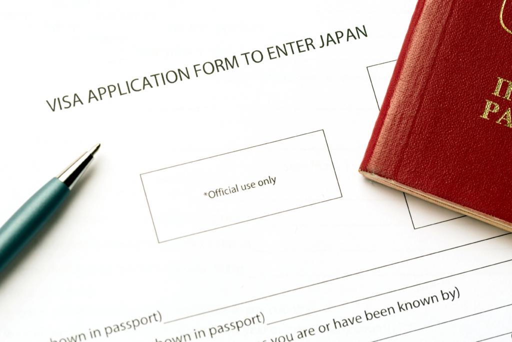 Đơn xin cấp visa Nhật Bản