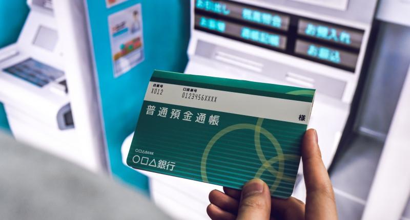 sổ tiết kiệm ngân hàng ở Nhật