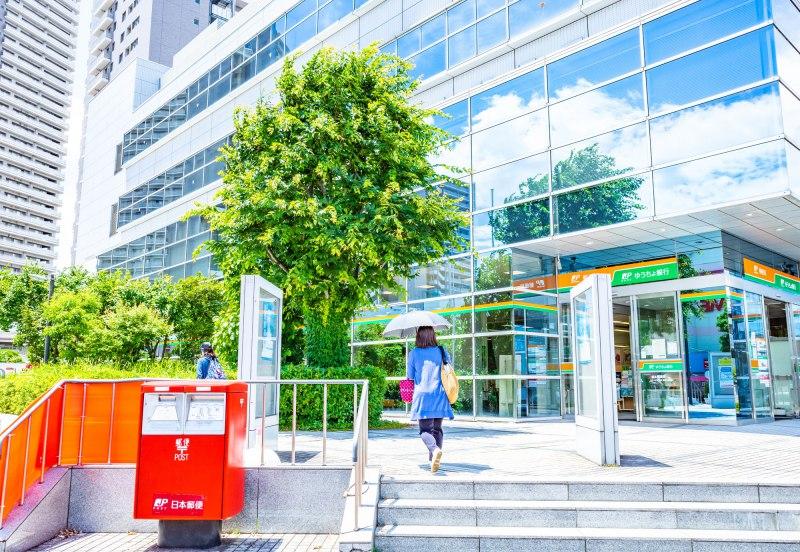 ngân hàng Yucho tại Nhật
