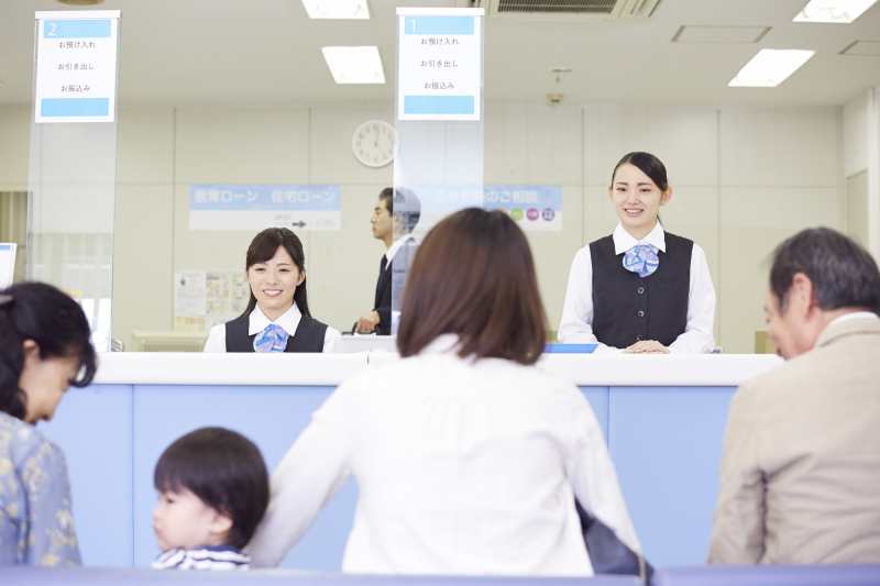 Japanese bank interior