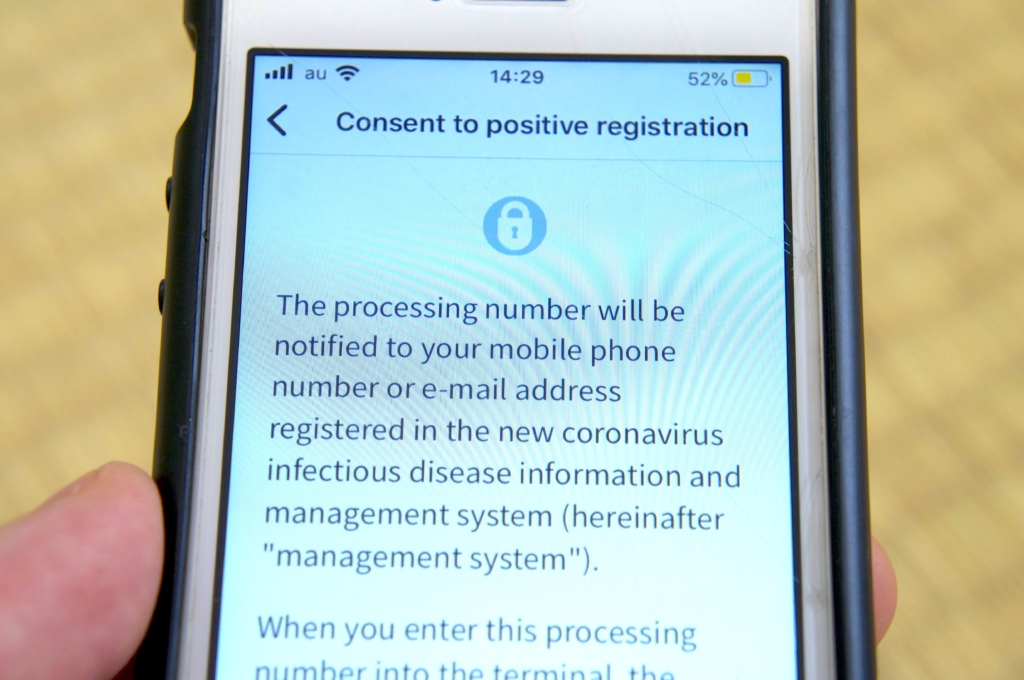 register positive corona result