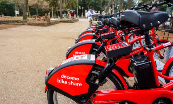 xe đạp docomo bike share