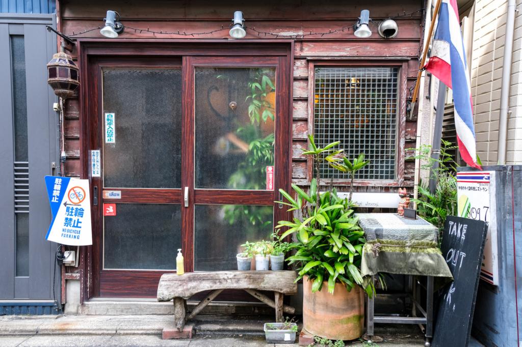 ร้านอาหารไทย soi 7
