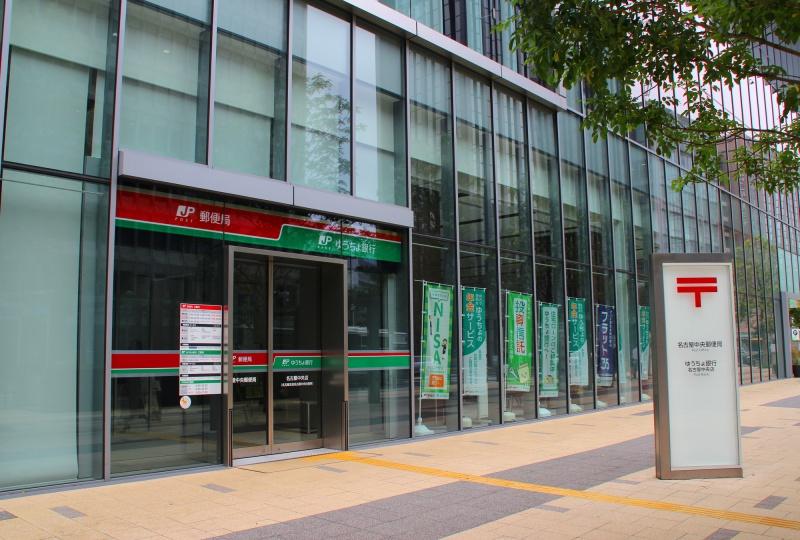 ngân hàng Yucho ở Nhật