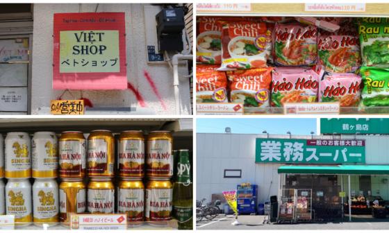 thực phẩm Việt tại Tokyo
