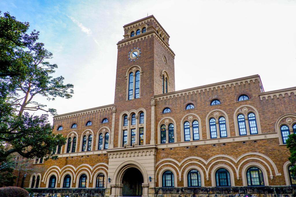 หอนาฬิกา มหาวิทยาลัยฮิโตสึบาชิ