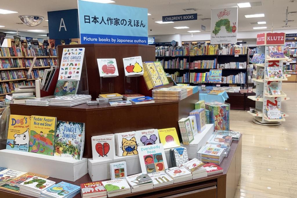 書店內日本作者繪本