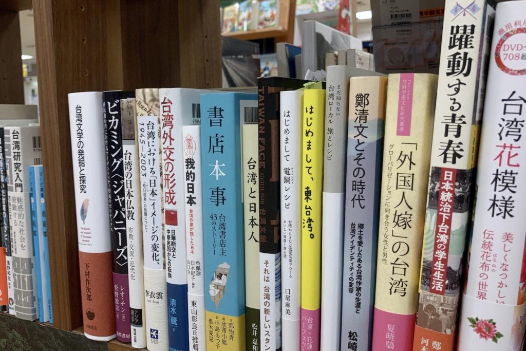 新宿高島屋紀伊國屋書店內介紹台灣的書籍