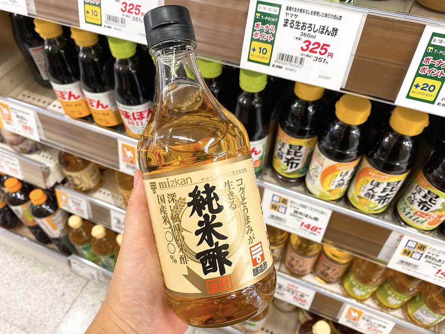 mizkan的純米醋商品