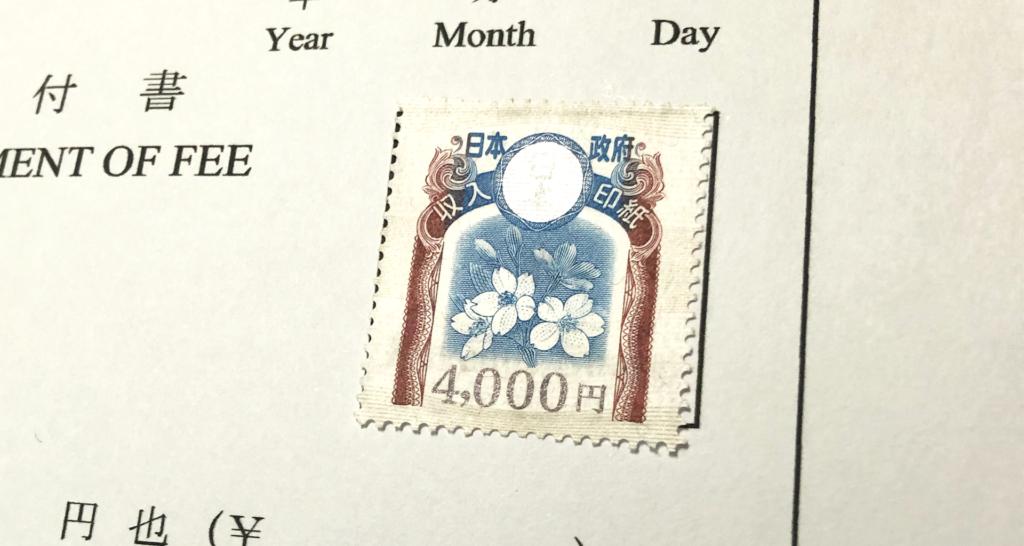 tem để nhận thẻ cư trú mới