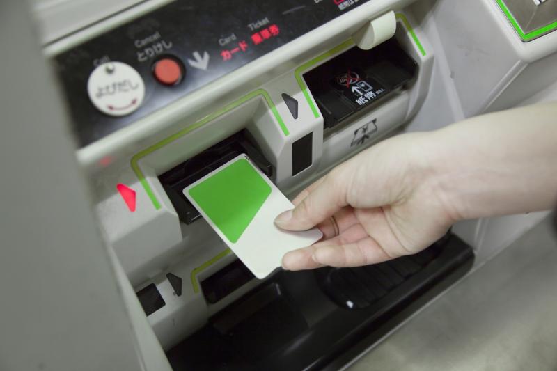 chỗ nhét thẻ IC tại máy bán vé tàu tự động ở Nhật