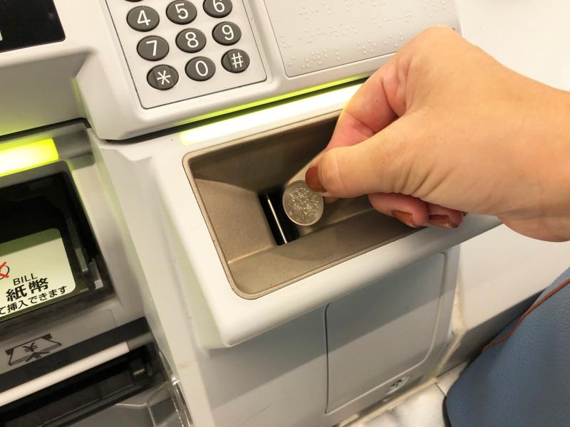khay nhét tiền xu tại máy bán vé tàu tự động ở Nhật