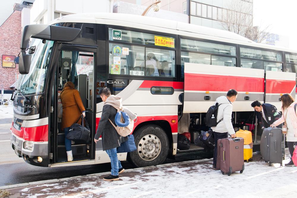 Hokkaido Budget Bus Pass Hokkaido Inter City Bus Pass