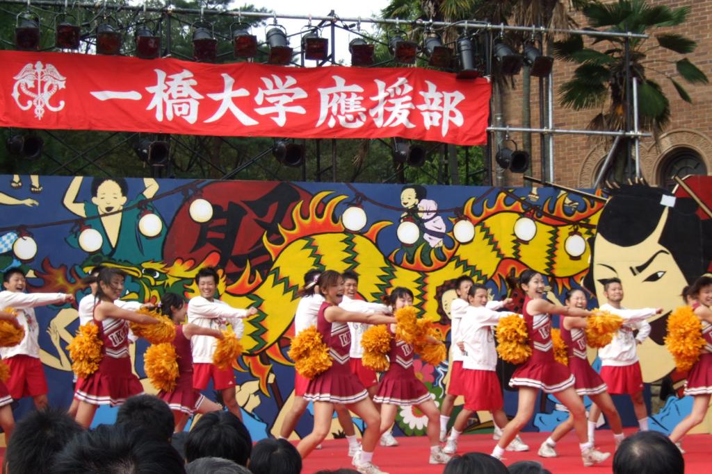 งานเทศกาล ikkyosai