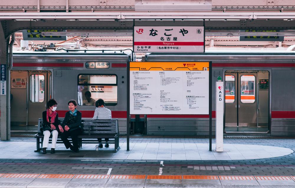 JR Aozora Free Pass Nagoya Train Travel Pass