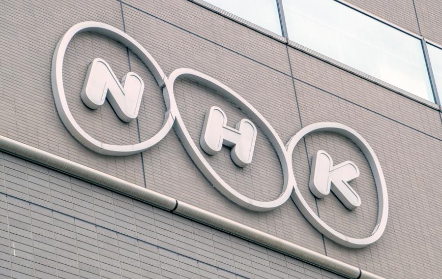 logo của đài truyền hình NHK Nhật Bản