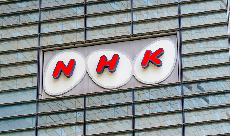 Public TV Isn't Free in Japan?! What to Do If the NHK Shows Up ...