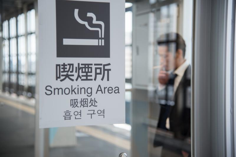 biển báo khu vực được phép hút thuốc tại Nhật