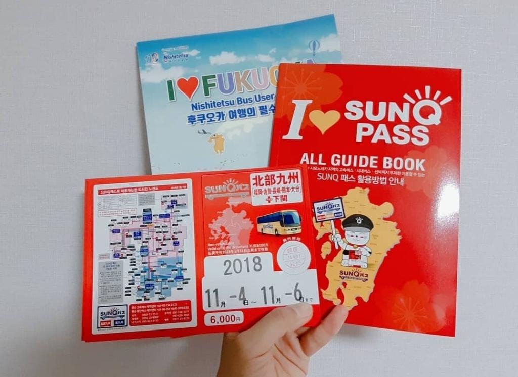 Sun Q Pass Bus Travel Pass Kyushu