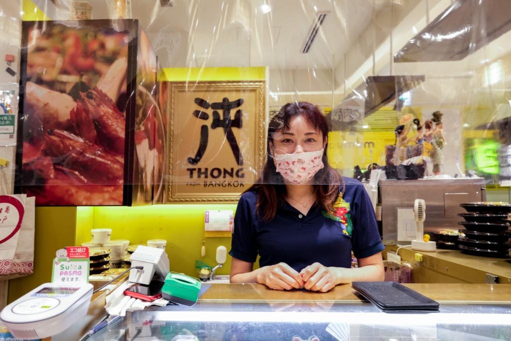 thong from bangkok สถานีโตเกียว