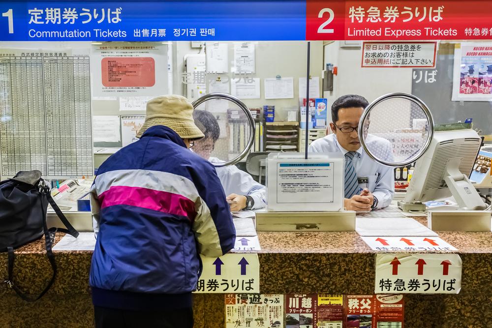JR Tokyo Wide Pass Train Travel Pass