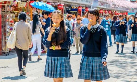 người đi bộ Nhật Bản