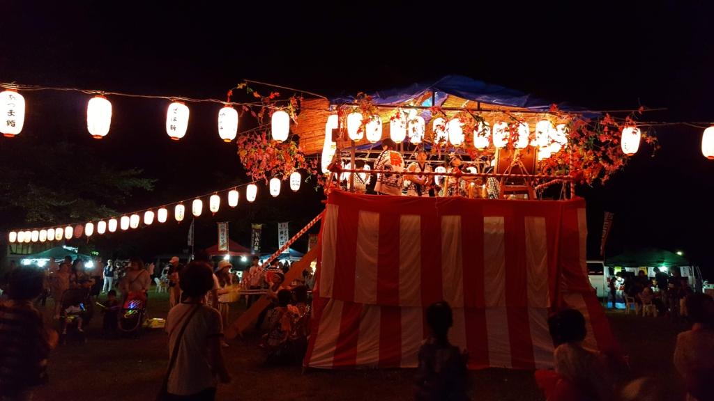 Local obon festival