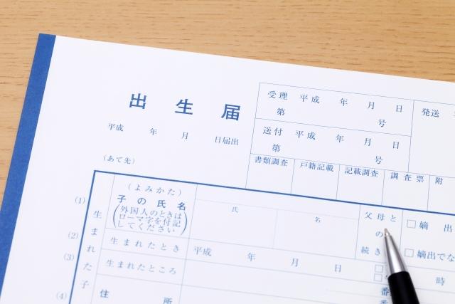 桌上的日本出生屆與原子筆