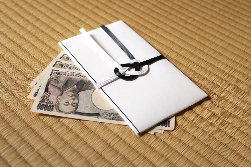 Tiền phúng viếng (koden) khi tham dự tang lễ ở Nhật