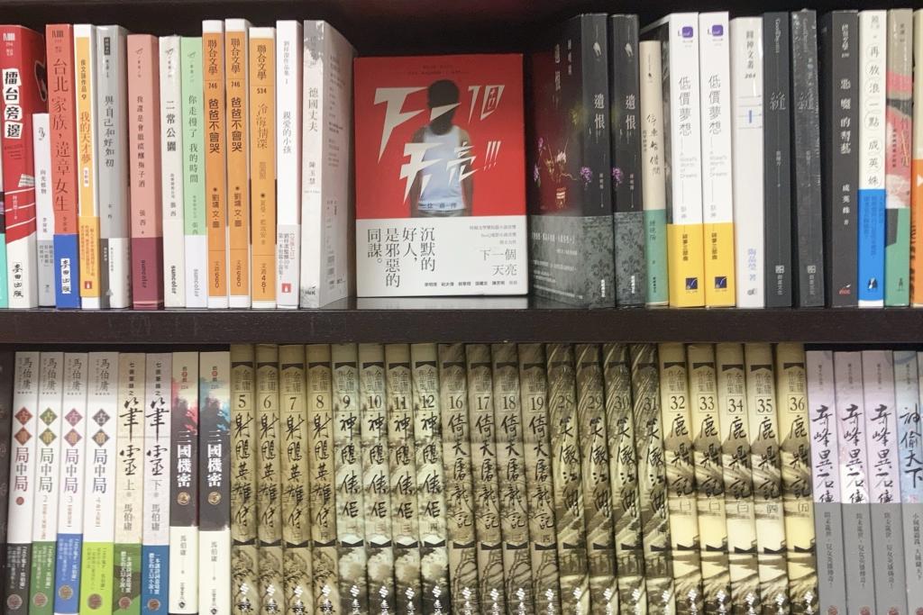 新宿高島屋紀伊國屋書店台灣繁體中文書區陳列