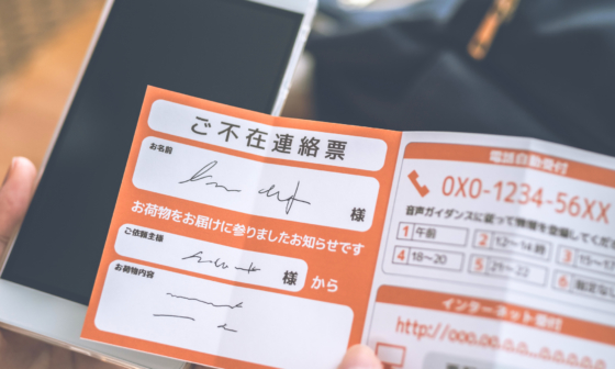 Japan Post redelivery slip english