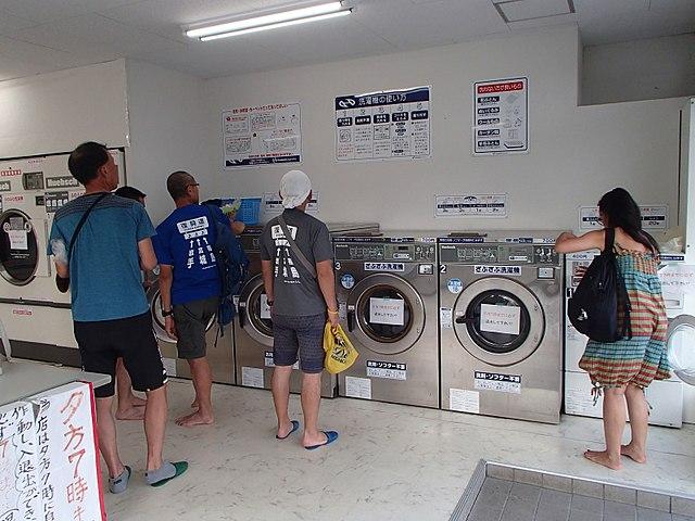 tiệm giặt là ở Nhật