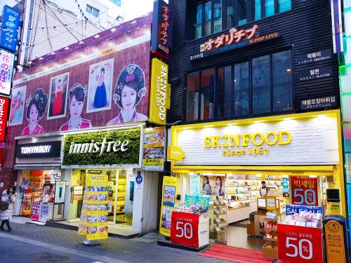 cửa hàng mỹ phẩm Hàn Quốc