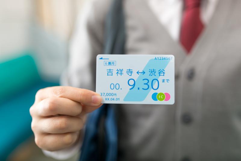 thẻ IC đi tàu ở Nhật