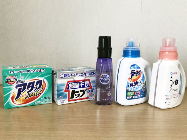 các loại bột giặt quần áo ở Nhật