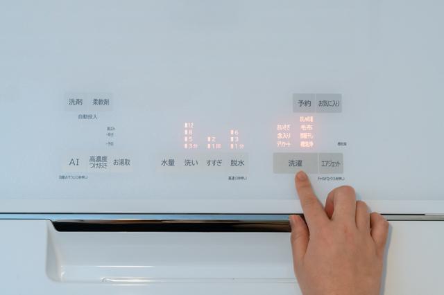 bảng điều khiển trên máy giặt