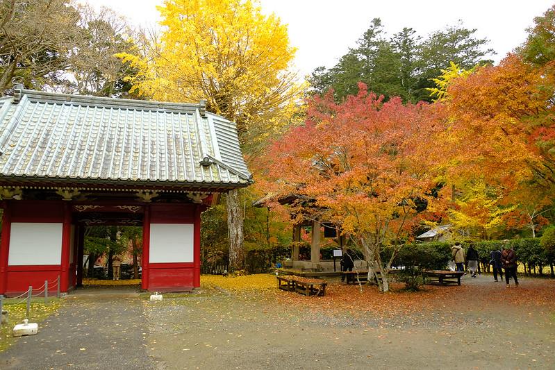 chùa komatsu