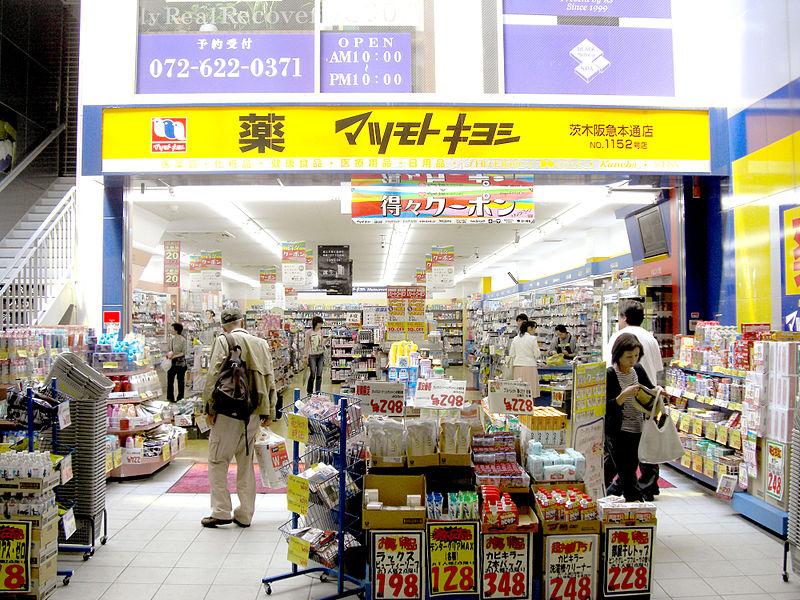 cửa hàng matsumoto kiyoshi