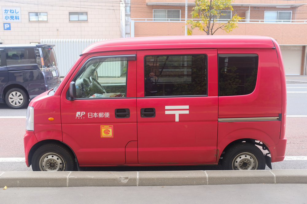 Japan Post Delivery Truck